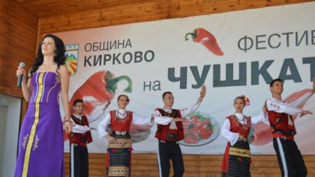 Фестивал на чушката, Кирково