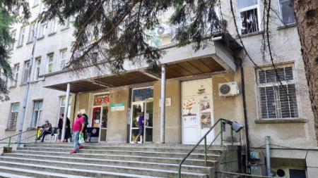 "Общинската болница ""Свети Иван Рилски"" в Горна Оряховица"