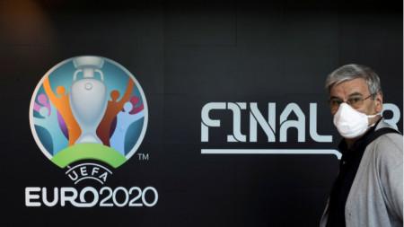 На 5 април ще има окончателно решение за Евро 2020.