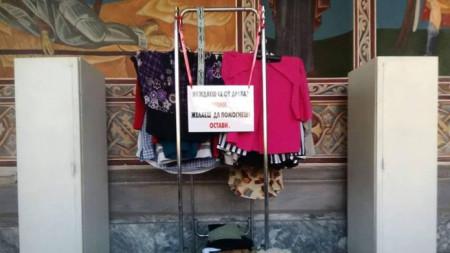 Благотворителна акция в Дупница