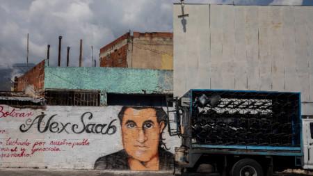 Графит в Каракас, изрисуван в подкрепа на Алекс Сааб.