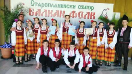 Детска фолклорна група