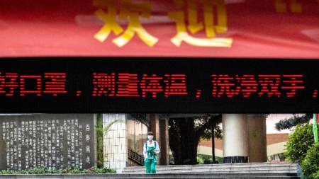 Ученик в крайбрежната китайска провинция Гуандун, 27 април 2020 г.