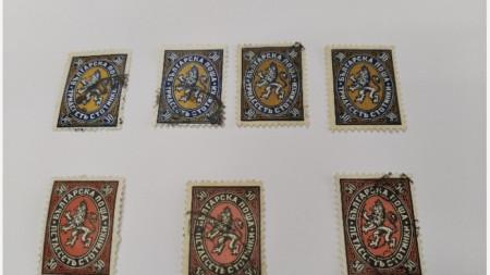 Пощенски марки