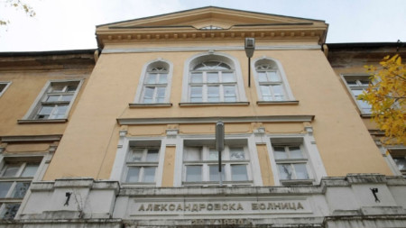Aleksandrovska hospital
