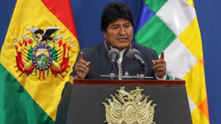 Бившият президент на Боливия Ево Моралес