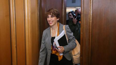 Малина Едрева
