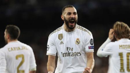Реал (Мадрид) ще играе без публика на своята база.