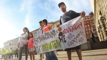 Протест срещу застрояването на Черноморието в София миналото лято.