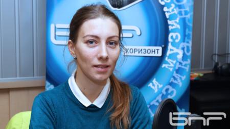 Карина Александровна