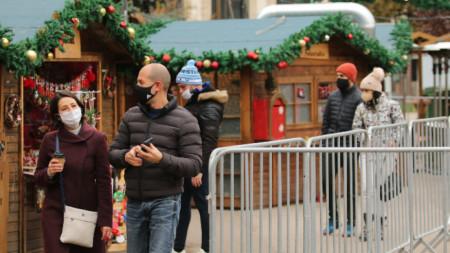 Коледен базар в София, 21 ноември 2020 г.