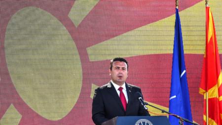 Зоран Заев, лидер на СДСМ и министър-председател на Северна Македония