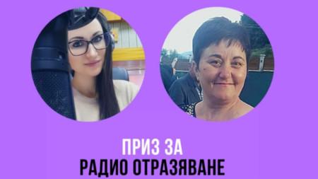 Отличените Елеонора Тахова (вляво) и Лина Пъргова (вдясно)