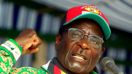 Робърт Мугабе беше президент на Зимбабве от 1980 до 2017