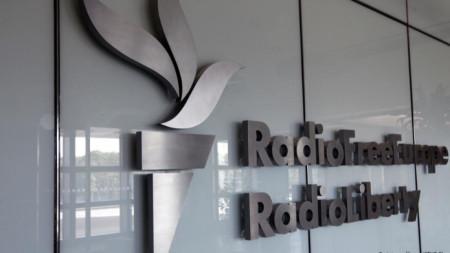 "Русия обяви Радио ""Свободна Европа""/ Радио ""Свобода"" за ""чуждестранен агент"" през 2017 г."