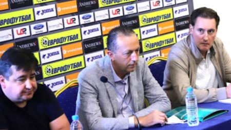 Кирил Домусчиев, Атанас Фурнаджиев и Атанас Караиванов (от дясно на ляво) дадоха пресконференция