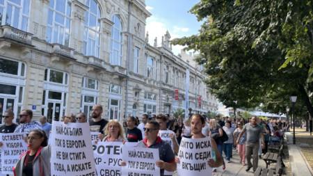 Protesta en Ruse