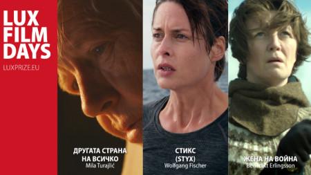 """Близки кадри на главните персонажи в трите филма финалисти за наградата за кино ЛУКС на ЕП - """"Стикс"""", """"Другата страна на всичко"""" и """"Жена на война"""""""
