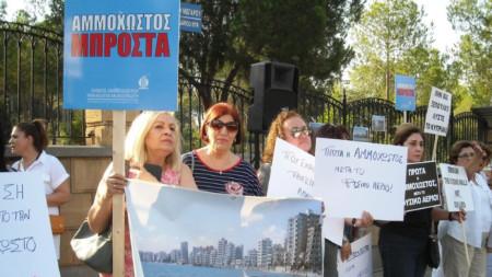 Протестът в Никозия