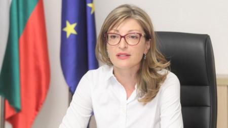 Minister Ekaterina Zaharieva