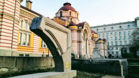 Regionales Geschichtsmuseum Sofia