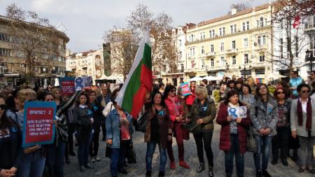 Протестът на медицинските сестри в Пловдив.