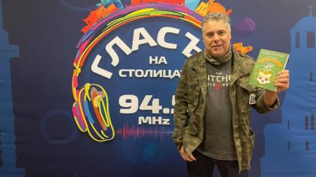 Писателят Алек Попов