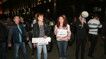 Протест на майки на деца с увреждания пред Министерски съвет