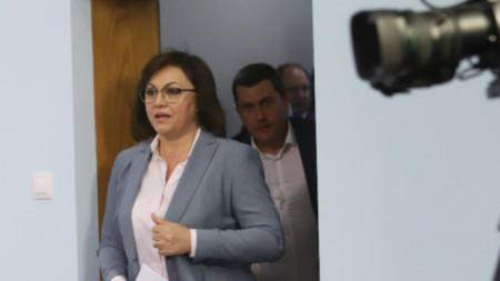 Kryetarja e Partisë Socialiste Bullgare Kornelija Ninova