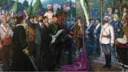 """""""Обявяване на Съединението"""", художник Атанас Жеков"""