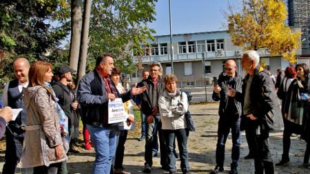 Протест в Пловдиве