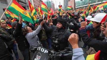 Протест в Боливия.