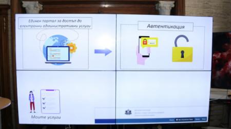 Електронни услуги чрез мобилно устройство