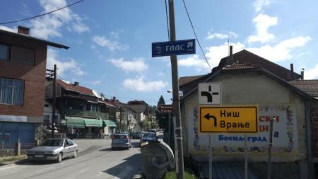 Босилеград е един от градовете в Източна Сърбия със значимо българско малцинство.