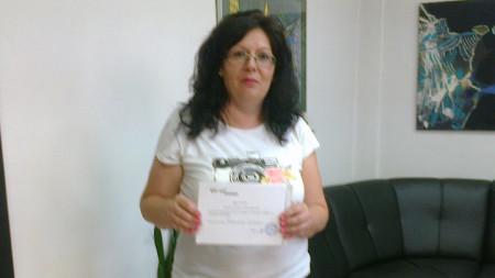 Десислава Траянова