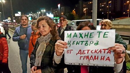 Протест на жители на