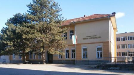 Filip Sakelarievich Primary School in Svishtov