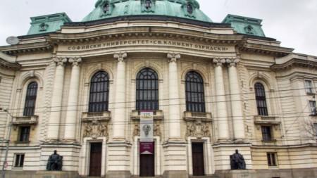 Godina e Universitetit të Sofjes