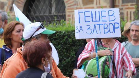 Граждани отново се събраха на протест пред Президентството.