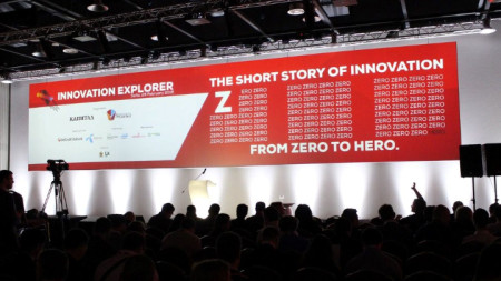 На 21 февруари в Sofia Event Center за пета година ще се проведе форумът за иновации - Innovation Explorer 2019 г.