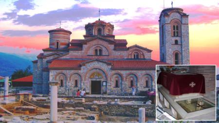 """Kisha e sotme """"Sh. Klementi dhe Pantelejmon"""" në Ohër, ku janë lipsanat e Shën Klementit të Ohrit"""