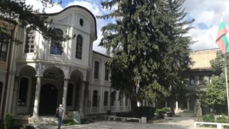 Конака във Велико Търново