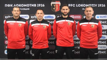 Александър Тунчев ще направи официален дебют начело на Локомотив (Пловдив)