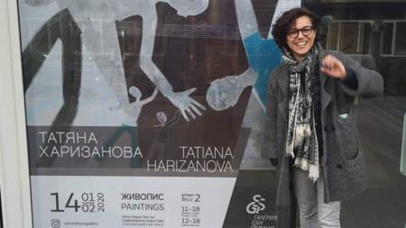 Татяна  Харизанова