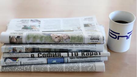 Печат,вестници