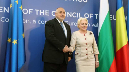 Бойко Борисов и румънският премиер Виорика Дънчила в Букурещ.