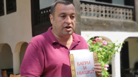 Момчил Маринов, директор на ИМ