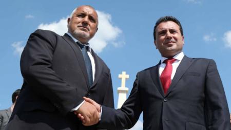 Бойко Борисов и Зоран Заев по време на официалната междудържавна среща в Скопие и Дойран, август 2019 г.