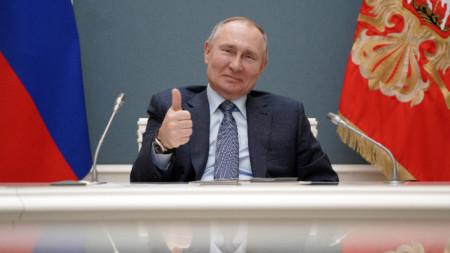 Владимир Путин по време на видеовръзката - 10 март 2021 г.