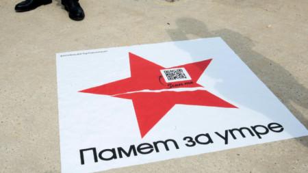 """Постери с надпис """"Памет за утре"""" бяха поставени пред девет от емблематичните сгради за комунизма в София."""